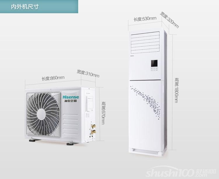立柜式空调有外机吗—立柜式空调外机安装方法步骤介绍