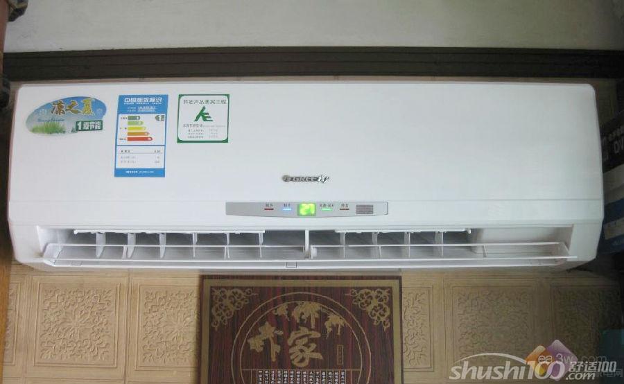 室内空调拆装—室内空调拆装步骤介绍