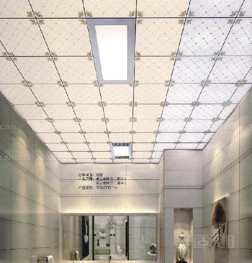 宝兰集成吊顶灯—宝兰集成吊顶灯的安装方法