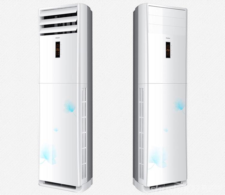 海尔空调装机—海尔立柜式空调装机注意事项
