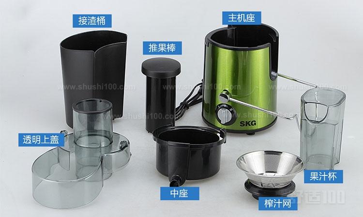 离心式榨汁机的各组成部分