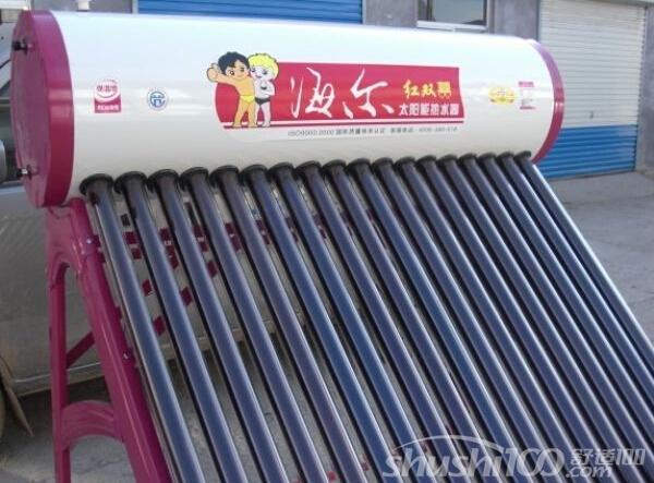 太阳能什么牌子好—太阳能热水器哪些品牌的不错