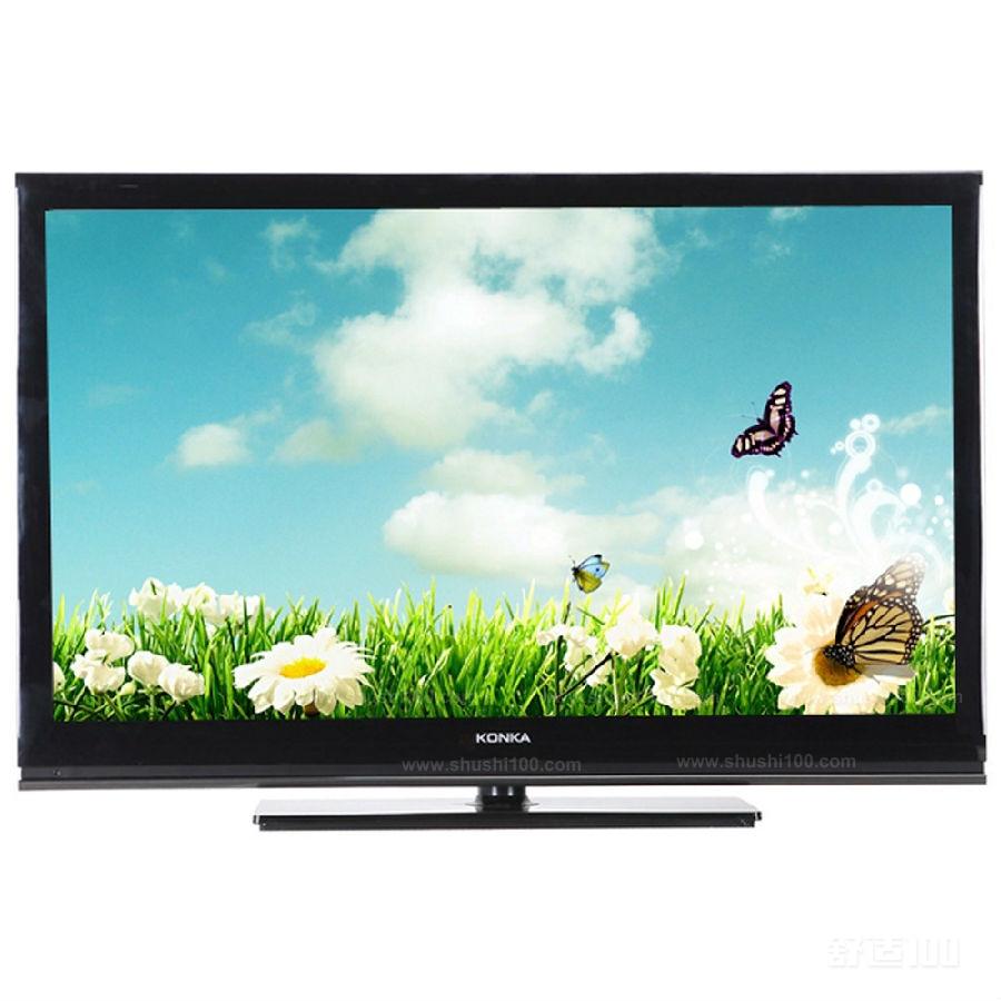 康佳电视质量怎么样—康佳电视优点及优势介绍