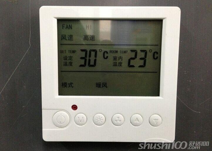 空调温控器原理—空调温控器原理介绍