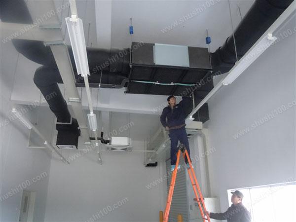 中央空调清洗方法,中央空调清洗步骤介绍