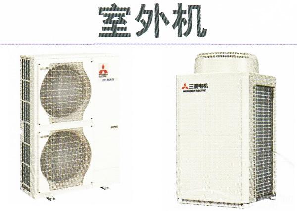 三菱电机空调图片—三菱电机空调机身功能图片解析
