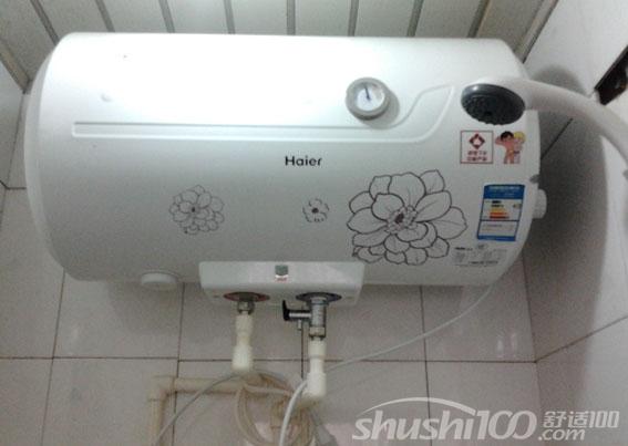 海尔热水器除水垢—海尔热水器水垢的清洗方法