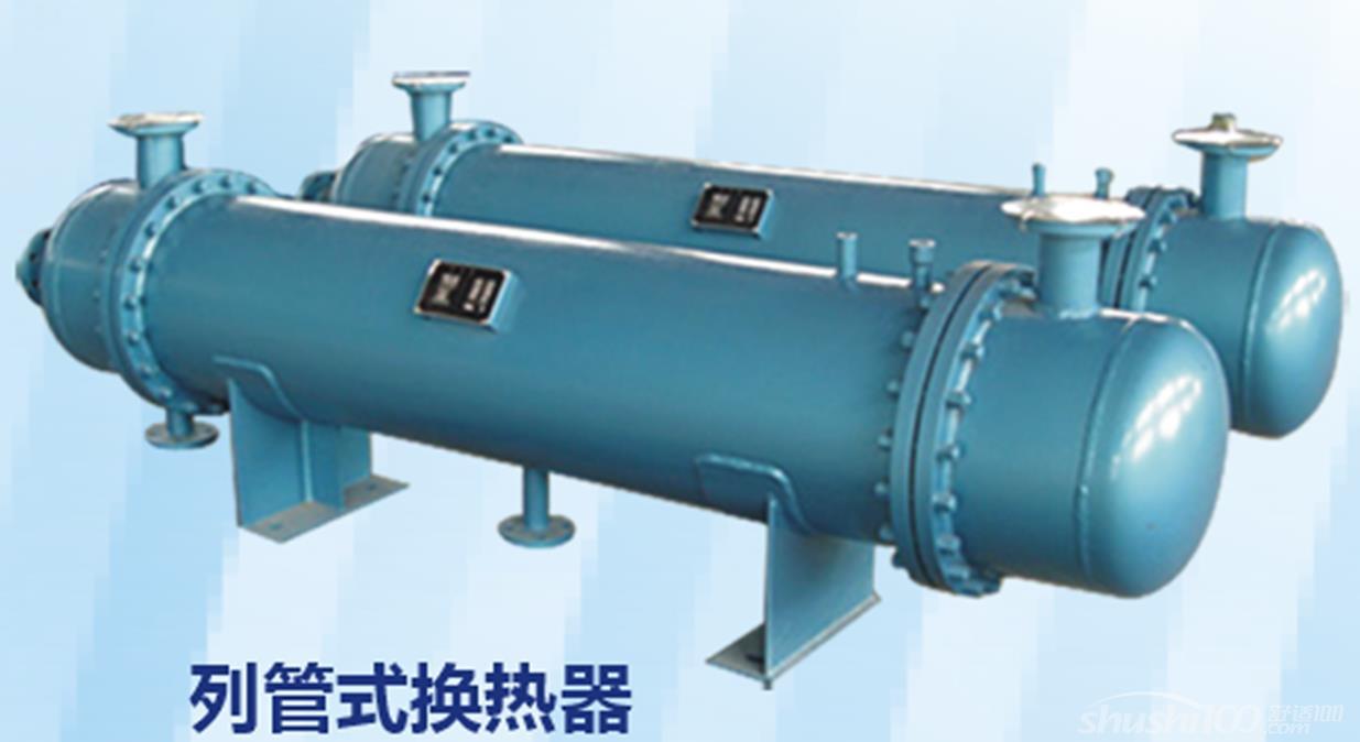列管式换热器工作原理—列管式换热器工作原理介绍