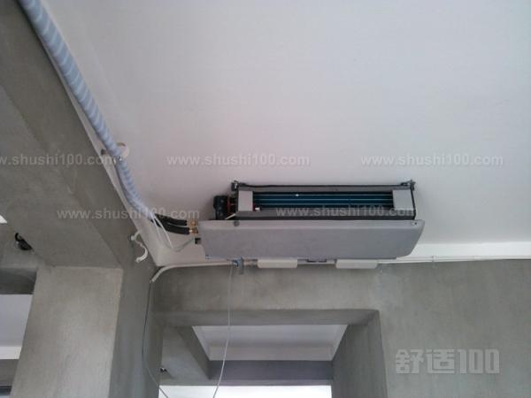 风管机安装费用—风管机安装方式和费用介绍