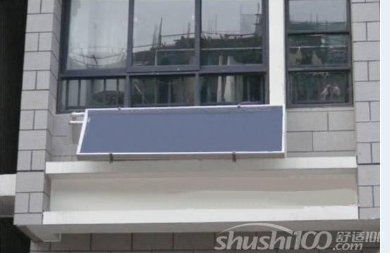 阳台壁挂式太阳能安装—阳台壁挂式太阳能安装注事项