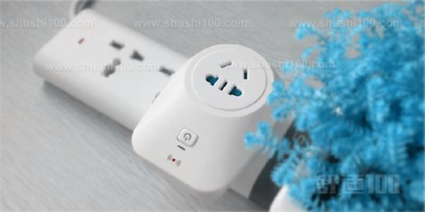 插座智能—智能插座主要功能介绍