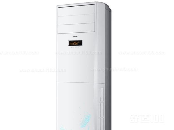 海尔立式空调样式—海尔品牌的立式空调怎么样