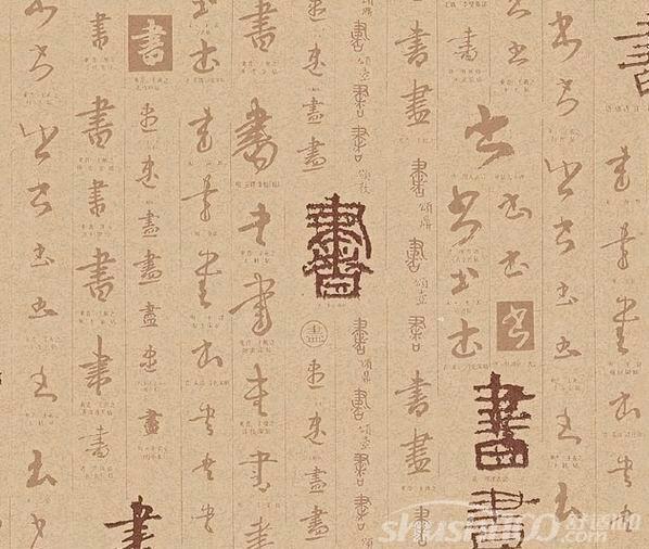那么在中式墙纸贴图上面印上中国汉字不是最正宗的