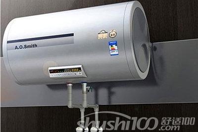 电热水器买什么牌子好—史密斯电热水器值得信赖