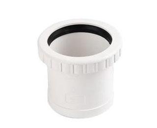 联塑PVC U排水管件系列伸缩节