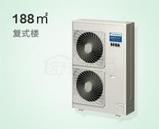 大金中央空调-复式188㎡家用VRV-N系列