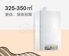 �µ���MCR-P 34/39 MIϵ��325-350�Oˮ��ů(�����ڱ���)