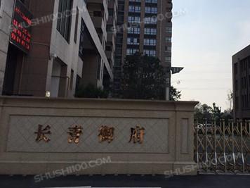 扬州·长青御府 舒适100让您冬天更加温暖