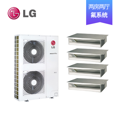 LG中央空调Multi VS系列家用套餐  两房两厅85㎡ 一拖四