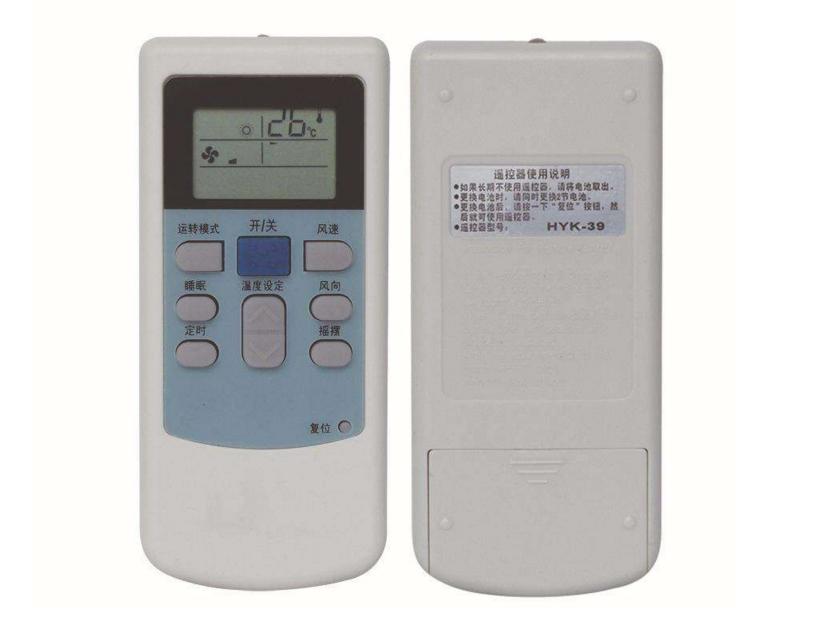 夏普空调遥控器怎么用—夏普空调遥控器的使用
