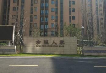 宁波·余隘人家|空调+采暖+新风+净水,舒适系统一步到位!