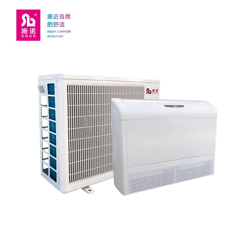 施诺直流变频座吊两用酒窖空调CHDA050W+CHDN050N(适用18-25㎡酒窖)