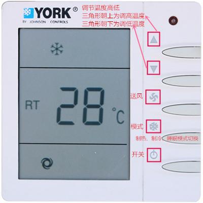 约克中央空调怎么设置暖风?