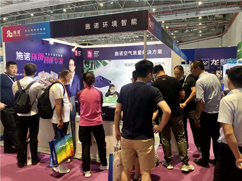 施诺环境智能系统亮相2020上海世环会
