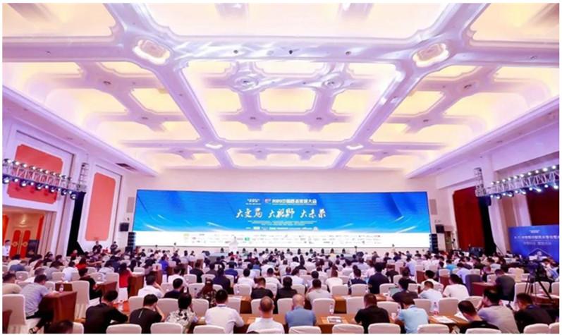2020中国舒适家居大会,舒适100荣获百强集成商
