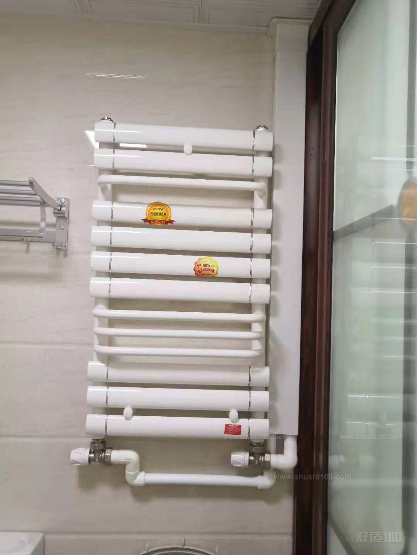 卫生间专用暖气片