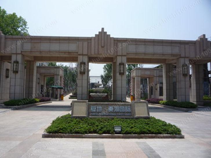 武汉·复地东湖国际|工程师的舒适生活新体验