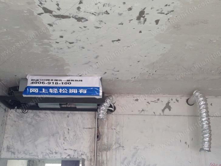 直击洛阳勤政苑中央空调、地暖、新风、净水集成安装工程
