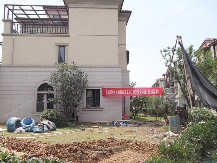 武汉碧桂园生态城地源热泵工程案例-用服务塑造舒适家园