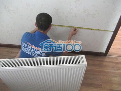 武汉20套暖气片工程案例精选 舒适100网为您打造温暖时尚家