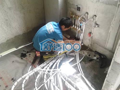 武汉华润中央公园地暖工程案例-家庭采暖系统网购更放心