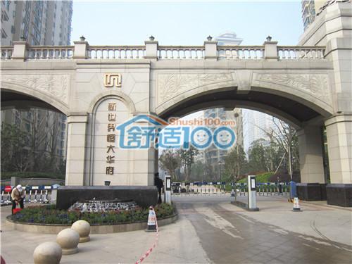 武汉恒大华府中央空调+中央采暖工程案例-轻松打造品质生活